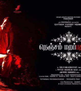 Nenjam Marappathillai Gets A Release Date