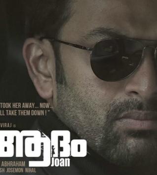 malayalam movie news malayalam movie reviews malayalam
