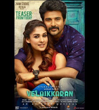 Veliakkaran Teaser To Release Today
