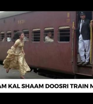 10 Hilarious Memes On Dilwale Dulhania Le Jayenge! So Funny