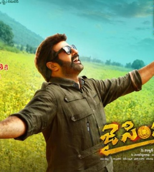 Jai Simha Is A Treat For Balakrishna Fans!