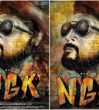 First Look Poster Of Suriya-Selvaraghavan Movie Is Out!