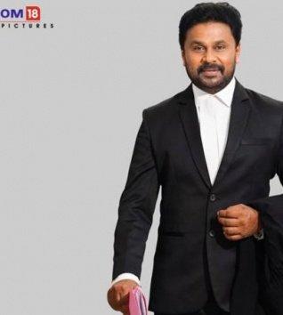 Kodathi Samaksham Balan Vakeel Movie Review: LIVE Updates!