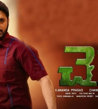 Nithiin's Check Day 1 Box Office Collection