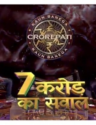 Kaun Banega Crorepati 13 Gets Its Second Crorepati!
