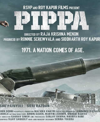 फिल्म पिप्पा का फर्स्ट लुक पोस्टर जारी