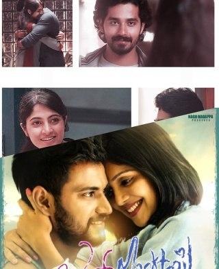 ಅಮೇಜಾನ್ ಪ್ರೈಮ್ ನಲ್ಲಿನ ಉತ್ತಮ ಕನ್ನಡ ಚಿತ್ರಗಳು