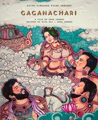 സയൻസ് ഫിക്ഷൻ കോമഡി ചിത്രവുമായി ഗോകുല് സുരേഷ്