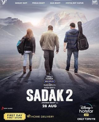 28 अगस्त को रिलीज़ होगी 'सड़क 2'