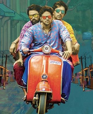 Brochevarevarura Movie First Look