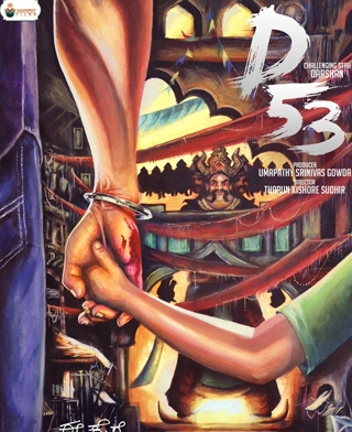 Darshan's D 53 Movie Concept Poster