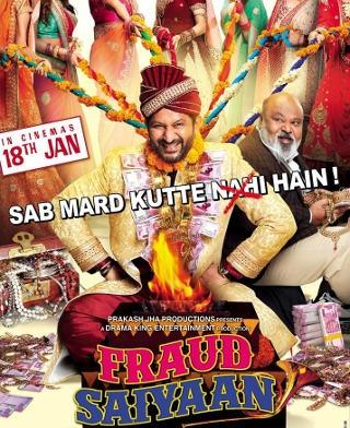 First Look Poster Of 'Fraud Saiyaan'