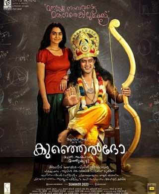 First Look Poster Of Kunjeldho