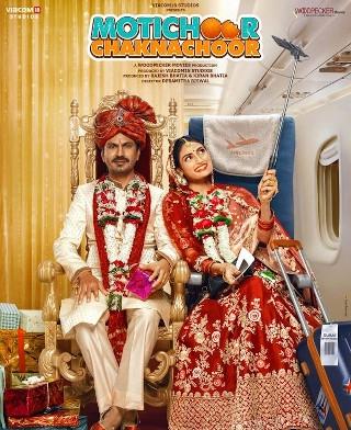 First Look Poster Of Motichoor Chaknachoor