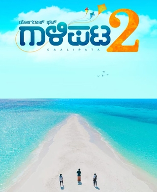 Gaalipata 2 Official Poster