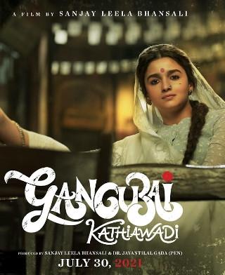 Gangubai Kathiawadi: Releasing On 30 July 2021