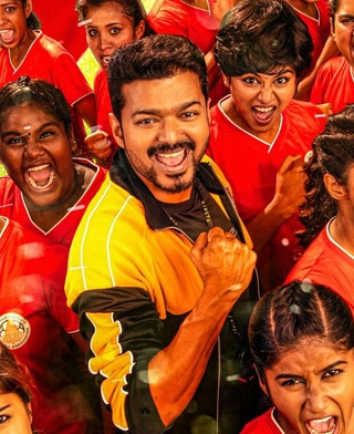 Interesting Photos From Bigil