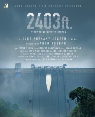 Jude Anthany Joseph Next Titled '2403 ft'