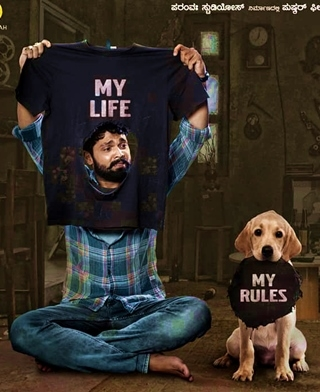 My Life My Rules ಎಂದ ಚಾರ್ಲಿ