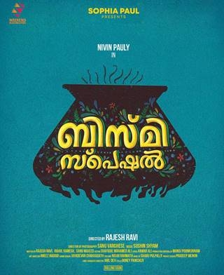 Nivin Pauly's Next Is Bismi Special