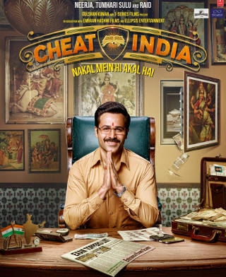 Second Poster Of 'Cheat India'