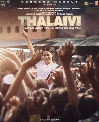 Thalaivi Trailer Out