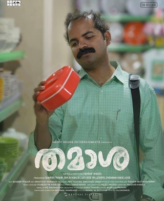 latest malayalam movie torrent releases