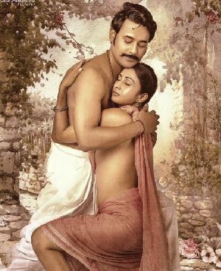 Varun Sandesh's Induvadana First Look