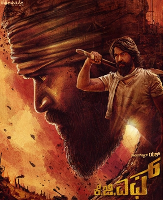 Yash's KGF Movie Release Date Locked