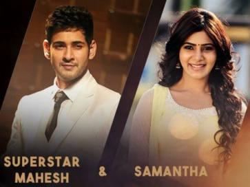 Mahesh Babu & Samantha To Be Seen Together, AGAIN!