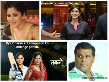 Ashish Vidhyarthi, Sonali Kulkarni In Tamanna!
