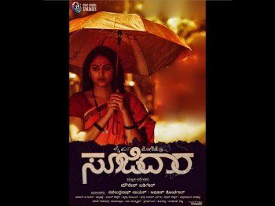 Soojidara Actress Chaitra Makes Shocking Revelations About