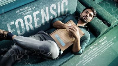 Forensic The Tovino Thomas Starrer To Get A Sequel Filmibeat