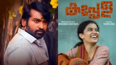 Vijay Sethupathi Heaps Praises On Anna Ben Starrer Kappela Filmibeat