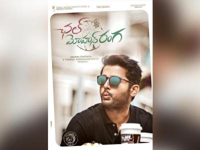 Nithiin's Chal Mohan Ranga Teaser Is Impressive!