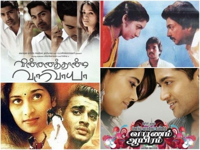 Valentine's Day Special! Best Love Proposal Scenes Of Kollywood