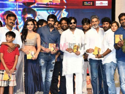 Pawan Kalyan Praises Ravi Teja At Nela Ticket Audio Launch