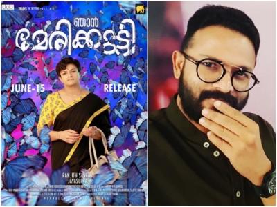Box Office Analysis Of Jayasurya's Previous 5 Movies!