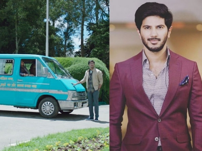 Dulquer Salmaan To Receive A Special Pre-Birthday Gift!