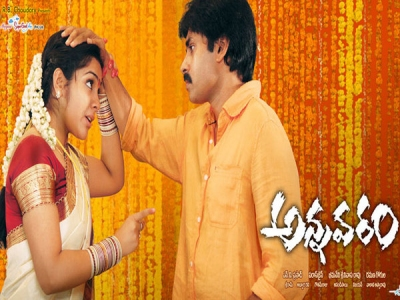Four Telugu Films That Celebrate The Brother-Sister Bond!