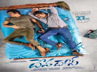 The Teaser Of DevaDas Is Out!