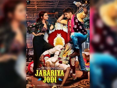First Look Poster Of Sid-Parineeti's Jabariya Jodi Is Here!