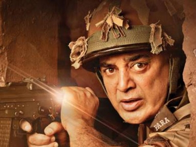 Will Vishwaroopam 2 Live Up To The Expectations?