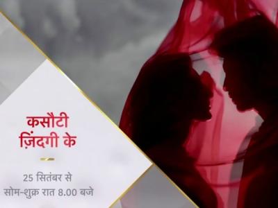 KZK:Ekta Announces New Date; Shares Cute Video Featuring SRK