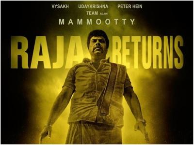 Mammootty Joins The Shoot Of Madura Raja