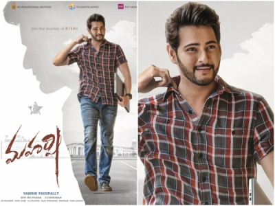 Maharshi: First Look Poster & Teaser Open To A Grand Recepti