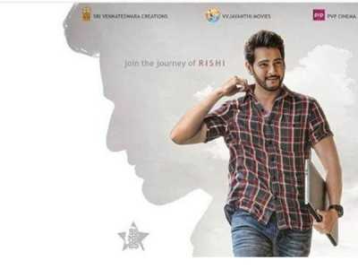 Maharshi To Feature This Popular Actress As Well?