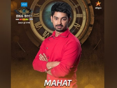 BB Tamil 2 Contestant Mahat Gets Dumped By His GF!