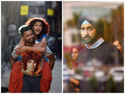 Manmarziyaan Trailer: Vicky Kaushal Steals The Show!