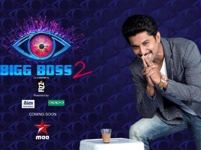 Nani Has 'No Regrets' Hosting Bigg Boss Telugu Season 2